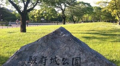 Photo of Park 駿府城公園 at 葵区駿府城公園1, Shizuoka 420-0855, Japan