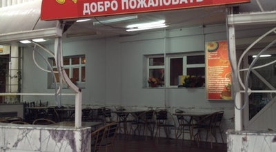 Photo of Turkish Restaurant Турецкая кухня at Курортный Просп., 56, Sochi, Russia