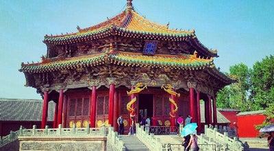 Photo of Historic Site 沈阳故宫 Mukden Palace at 沈河区明清旧城中心, 沈阳市, 辽宁, China