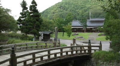 Photo of Historic Site 龍岡城五稜郭 at 田口3000, 佐久市, Japan