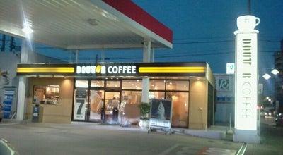 Photo of Coffee Shop ドトールコーヒーショップ エッソ犬山店 at 上野前川田1295, 犬山市 484-0077, Japan