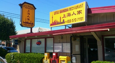 Photo of Chinese Restaurant Little Shanghai Restaurant at 17 E 25th Ave, San Mateo, CA 94403, United States