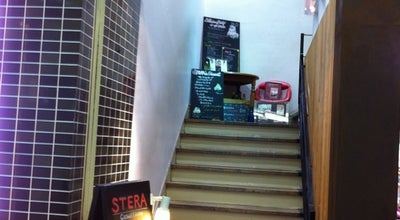 Photo of Cafe STERA at 高槻町15−17, 高槻市 569-0803, Japan