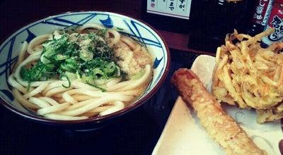Photo of Food 丸亀製麺 八潮店 at 大瀬887-1, 八潮市 340-0822, Japan