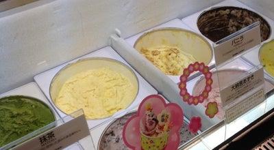 Photo of Ice Cream Shop サーティワン アイスクリーム はだの河原町店 at 河原町3-48, 秦野市 257-0032, Japan