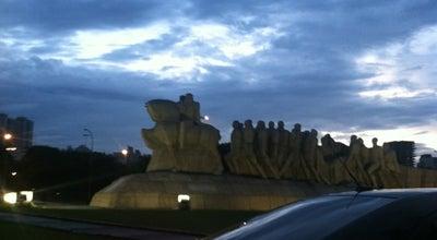 Photo of Monument / Landmark Monumento aos Bandeirantes at Estrada Dos Romeiros, Santana de Parnaíba, Brazil