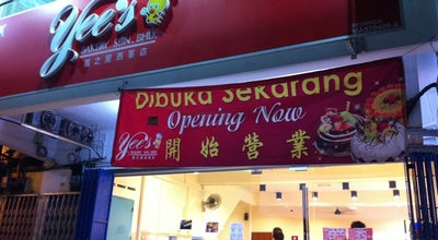 Photo of Cupcake Shop Yee's Bakery @ 義之屋西菓店 at Melaka, Malaysia