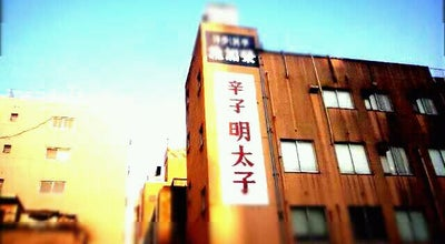 Photo of Food 稚加榮 福岡店 at 中央区大名2-2-17, 福岡市 810-0041, Japan