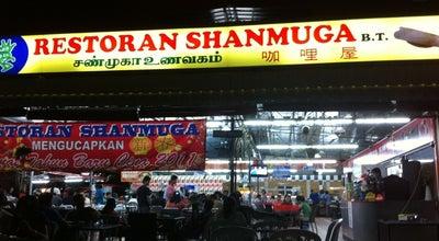 Photo of Malaysian Restaurant Restoran Shanmuga at Persiaran Batu Nilam, Bandar Bukit Tinggi, Klang 41200, Malaysia