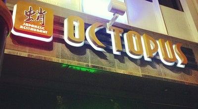 Photo of Sushi Restaurant Octopus Japanese Restaurant at 200 Pine Ave, Long Beach, CA 90802, United States