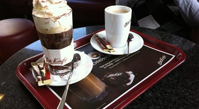 Photo of Coffee Shop McCafe at Ул. Свободы, 59, Ярославль, Russia