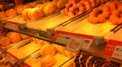 Photo of Donut Shop ミスタードーナツ 御殿場店 at 東田中1-18-1, 御殿場市 412-0026, Japan