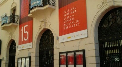 Photo of Indie Movie Theater Cine Albéniz at C/ Alcazabilla, 4, Málaga 29015, Spain