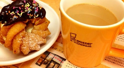 Photo of Donut Shop ミスタードーナツ 大倉山ショップ at 港北区大倉山1-2-1, 横浜市 222-0031, Japan