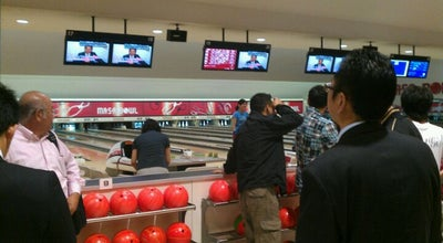 Photo of Bowling Alley マーサボウル at 正木中1-2-1, 岐阜市, Japan