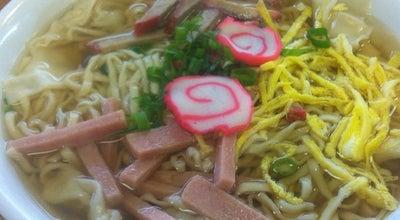 Photo of Ramen / Noodle House Shige's Saimin Stand at 70 Kukui St, #108, Wahiawa, HI 96786, United States