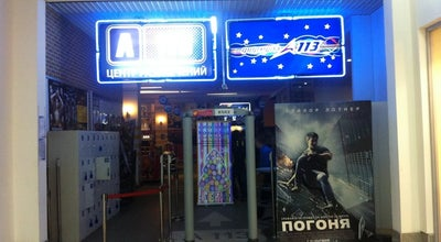Photo of Movie Theater Формула А113 at Трц «серебряный Город», Иваново, Russia