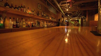 Photo of Bar SUICIDE BAR at 中央区大名2-9-20, 福岡市 810-0041, Japan