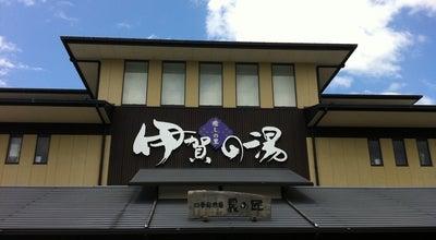 Photo of Spa 癒しの里 伊賀の湯 at 久米町687-1, 伊賀市 518-0843, Japan