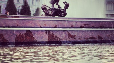 "Photo of Monument / Landmark Фонтан ""Садко"" at Покровская Пл., Сумы 40000, Ukraine"