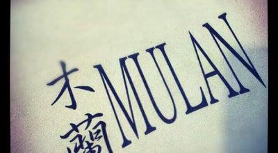 Photo of Chinese Restaurant Mulan at 82005 Us Highway 111, Indio, CA 92201, United States