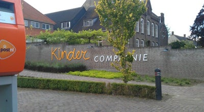 Photo of Kids Store Kindercompagnie at Netherlands