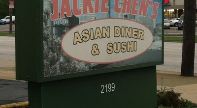 Photo of Chinese Restaurant Jackie Chen's at 2199 Brookpark Rd, Parma, OH 44134, United States