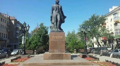 Photo of Monument / Landmark Памятник Пушкину А.С. at Ул. Пушкинская, Ростов-на-Дону, Russia