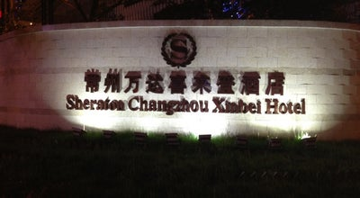 Photo of Hotel Sheraton Changzhou Xinbei Hotel at No.88-1 Tong Jiang Zhong Road, Changzhou, Ji 213022, China