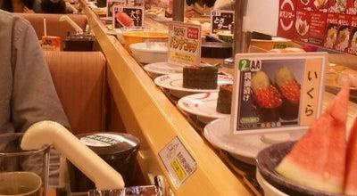 Photo of Sushi Restaurant スシロー佐世保大塔店 at 大塔町1861-14, 佐世保市 857-1161, Japan