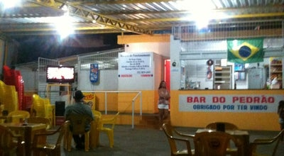 Photo of Bar Bar Do Pedrao at Itaperuna, Brazil