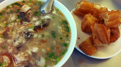 Photo of Taiwanese Restaurant 阿堂鹹粥 at 中西區西門路一段728號, 台南市, Taiwan