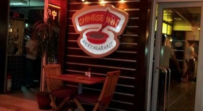Photo of Chinese Restaurant Chinese Inn at Oasis Avm, Muğla 48400, Turkey