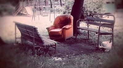 Photo of Playground Детская площадка во дворе просп. Стачек, 46 at Просп. Стачек, 46, Санкт-Петербург, Russia
