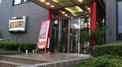 Photo of BBQ Joint 春香苑 別府本店 at 南立石1区4組, 別府市, Japan