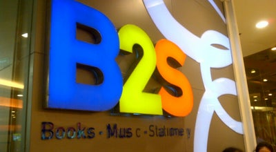 Photo of Bookstore B2S (บีทูเอส) at Centralplaza Pinklao, Bangkok Noi 10700, Thailand