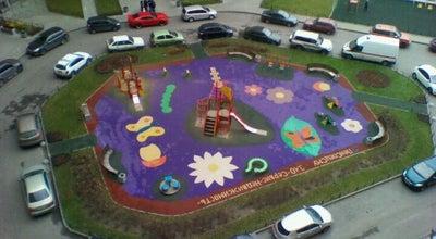 Photo of Playground Детская площадка at Просп. Науки, 17, Корп. 2, Санкт-Петербург, Russia