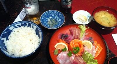 Photo of Japanese Restaurant Sanki at 38 Avenue Édouard Vaillant, Boulogne-Billancourt 92100, France