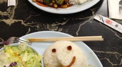 Photo of Japanese Restaurant Gourmet Teriyaki at 7671 Se 27th St, Mercer Island, WA 98040, United States