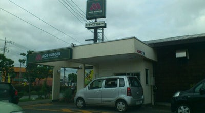 Photo of Burger Joint モスバーガー つくば南店 at 下広岡1055-608, つくば市 305-0042, Japan