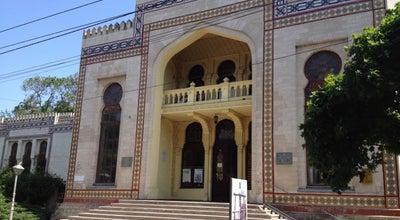 Photo of History Museum Muzeul Național de Etnografie și Istorie Naturală at Str. Mihail Kogălniceanu, 82, Chișinău 2012, Moldova