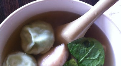 Photo of Vietnamese Restaurant Plump Dumpling at 174 2nd Ave, New York, NY 10003, United States