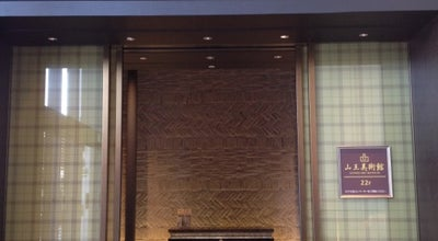 Photo of Hotel ホテルモントレ グラスミア大阪 (Hotel Monterey Grasmere Osaka) at 浪速区湊町1-2-3, 大阪市 556-0017, Japan
