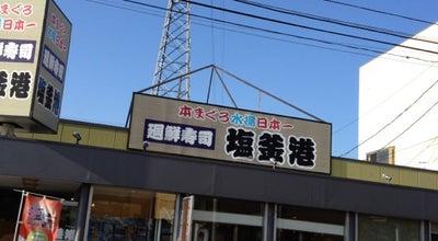 Photo of Sushi Restaurant 廻鮮寿司塩釜港 塩釜店 at 野田18-1, 塩釜市 985-0035, Japan