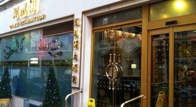 Photo of Chinese Restaurant Phoenix Palace at 5-9 Glentworth St, London NW1 5PG, United Kingdom