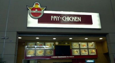 Photo of Fried Chicken Joint Fry-Chicken at Shopping Uberaba, Uberaba 38050-000, Brazil