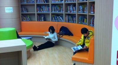 Photo of Library 수성구립 용학도서관 at 수성구 지범로41길 36, 대구광역시 706-813, South Korea