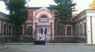 Photo of History Museum Регионален Исторически Музей Пловдив (Regional History Museum Plovdiv) at Пл. Съединение 1, Пловдив 4000, Bulgaria