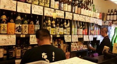 Photo of Sake Bar 立ち呑み たたんばぁ(たたんばー) at 中央通1-13, 宮崎市, Japan