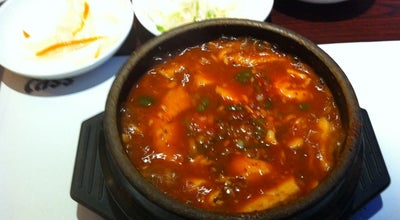 Photo of Korean Restaurant Kong Tofu & BBQ Korean Cuisine at 19626 Stevens Creek Blvd, Cupertino, CA 95014, United States